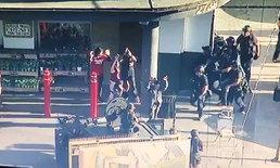 หนุ่มแอลเอคลั่งจับตัวประกันกลางเมือง ยิงคุณย่าสาหัส-สังหารสาว 1 ศพ