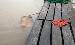 """คนขับเรือนำเที่ยวแทบช็อก! พบศพหนุ่มใหญ่ลอยกลาง """"แม่น้ำปิง"""" คาดถูกกระแสน้ำพัด"""