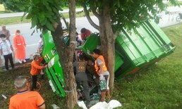 รถขยะ อบต.เถินบุรี ฝ่าสายฝนพุ่งชนต้นไม้ คนขับเจ็บติดในรถ