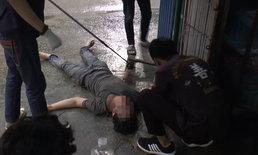 ปลาหมอตายเพราะปาก-หนุ่มเมียนมาปากเสีย ถูกพวกเดียวกันไล่ฟันบาดเจ็บ