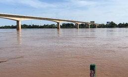 """ระดับน้ำ """"แม่น้ำโขง"""" เพิ่มขึ้นฉับพลัน วันเดียวขึ้นถึง 1.69 ม."""