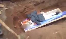 หนุ่มเอธิโอเปียถูกจับ หลังอ้างชุบชีวิตคนตายได้ สุดท้ายแป้กไม่สำเร็จ