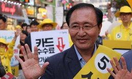 ส.ส.ดังเกาหลีใต้กระโดดตึกฆ่าตัวตาย หลังพัวพันคดีรับสินบน