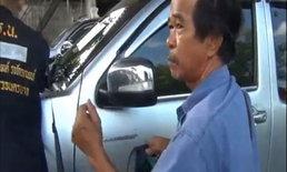 """เจ้าของรถโผล่ ดีใจจนน้ำตาเล็ด หลังตำรวจจับ """"ครอบครัวโจร"""" ชำแหละรถได้"""
