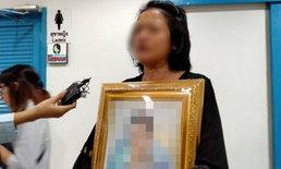 ภรรยาร่ำไห้ รับศพสามีดิ่งศาลอาญาดับ ตนก็มีสิทธิ์คิดสั้น แม้คนมองว่าโง่
