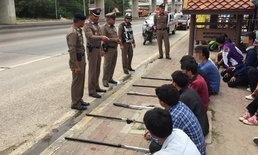 นักเรียนนักเลง-สกัดจับรถเมล์สาย 402 พบกลุ่มนักเรียน 16 คนพกอาวุธมีด