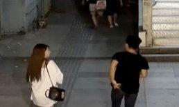สาวช็อก ถูกชายแปลกหน้าจับกอดปล้นจูบ บอก หน้าตาเหมือนแฟนเก่า
