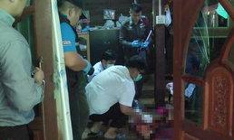 บุกบ้านม่ายสาวใหญ่หน้าตาดี หลานชายโดดช่วยถูกฆ่าดับคู่ เหลือหลานสาวรอด