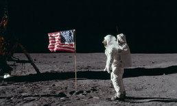 """ฟังให้หูแฉะ! """"นาซา"""" ปล่อยคลิปเสียงภารกิจเหยียบดวงจันทร์ ยาว 2 หมื่นชั่วโมง"""