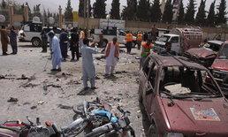 ระเบิดฆ่าตัวตายโจมตีหน่วยเลือกตั้งปากีสถาน ดับ 31 เจ็บระนาว