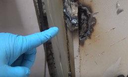 เที่ยวเพลินเงินหมด-สองชาวเซอร์เบียใช้แก๊สหวังตัดตู้เอทีเอ็มแต่ไม่สำเร็จ ตร.ยังตามจับอยู่