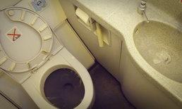 สาวอินเดียคลอดลูกไว้คาห้องน้ำเครื่องบิน บอกไม่รู้ว่าตัวเองตั้งท้อง