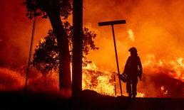 """ไฟป่ามรณะกลืน """"แคลิฟอร์เนีย"""" นักดับเพลิงสังเวย 2 ศพ ชาวบ้านสูญหาย 9"""
