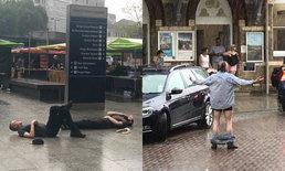 ชาวลอนดอน เฮลั่น เต้นกลางฝน หลังไม่ตกนาน 15 วัน จนร้อนแบบไม่ไหวแล้ว