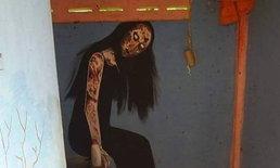 """ไม่ให้ใช้ก็ไม่บอก! วัดวาดรูป """"ผีสาว"""" บนผนังห้องน้ำ ชาวเน็ตถามใครจะกล้าเข้า"""