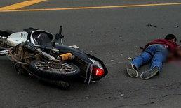 สลด! วัยรุ่นพกระเบิดเที่ยวงานเข้าพรรษา รถล้มระเบิดเสียชีวิต