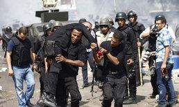 ศาลอียิปต์ สั่งประหารนักโทษ 75 คน เพราะทำร้ายเจ้าหน้าที่เสียชีวิตจากเหตุชุมนุม