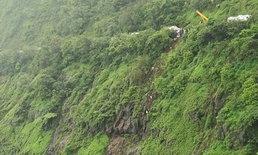 รถบัสลูกจ้างมหาวิทยาลัยในอินเดีย คว่ำดิ่งตกเหว ดับ 33 ศพ