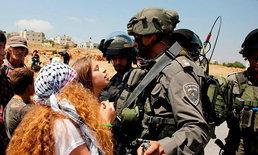 อิสราเอลปล่อยตัวเด็กสาวปาเลสไตน์วัย 17 ปีแล้ว หลังจำคุกนาน 8 เดือน