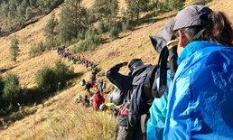 """ดีกว่าอยู่เฉยๆ """"กลุ่มคนไทย"""" ติดภูเขาไฟรินจานี ออกเดินเท้า-ยังไม่เจอความช่วยเหลือ"""