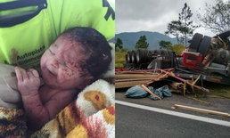 สาวใกล้คลอดโดนรถคว่ำทับ เสียชีวิต - เด็กหลุดท้องออกมา รอดตายปาฏิหาริย์