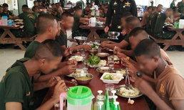 อดีตทหารเกณฑ์ ตบเท้ายืนยัน อาหารในค่ายไม่แย่อย่างที่มีคนแชร์