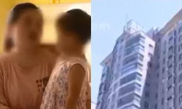 เด็กจีน 2 ขวบครึ่ง ตกระเบียงตึกชั้น 17 แต่รอดตายเหลือเชื่อ