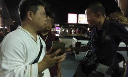 พัทยาโจรชุม-ตำรวจเร่งกู้ภาพลักษณ์ตามล่าโจรฉกเงิน นทท.จีน 2 รายซ้อน