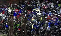 ตร.โคราชกวาดล้างเด็กแว้นนับร้อย เปิดสนามแข่งล่าเงินเดิมพัน ยึดรถ 230 คัน