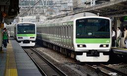 รถไฟโตเกียววุ่น! หยุดวิ่ง 1 ชั่วโมง หลังเบรกแรง จนผู้โดยสารล้ม หัวติดใต้เบาะนั่ง