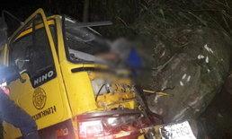 รถบรรทุกน้ำซ่อมถนนภูทับเบิกพลิกคว่ำ ร่างคนขับทะลุกระจก ดับ 1 ศพ