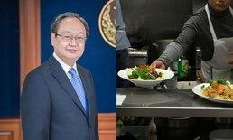 """รัฐมนตรีเล็งแยกอาหารไทยแท้-เพี้ยน โซเชียลเห็นต่าง ถาม """"เกิดทันยุคกรุงศรีหรือ"""""""