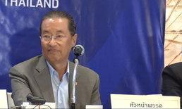 """มติพรรครวมพลังประชาชาติไทยเลือก """"หม่อมเต่า"""" นั่งหัวหน้าพรรคคนแรก"""