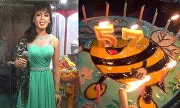 """เป่าเค้กฉลองวันเกิด 57 ปี """"พุ่มพวง ดวงจันทร์"""" ต่อหน้าอัฐิ-หุ่นขี้ผึ้ง ที่บ้านเรือนไทย"""