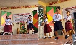 เป๊ะเวอร์! นักเรียนชายฟิลิปปินส์ เต้นโชว์งานโรงเรียน ลีลาเด็ดไม่แพ้เพื่อนสาว