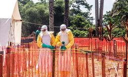 """อีโบลาระบาดใน """"ดีอาร์คองโก"""" เสียชีวิตแล้ว 33 ราย"""