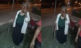 สะเทือนใจ ! หญิงชราเดินขอความช่วยเหลือ ถูกลูกชายทำร้ายเลือดอาบหน้า