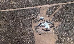ตำรวจมะกันบุกบ้านกลางทะเลทรายช่วยเด็ก 11 คน หลังได้รับข้อความ SOS