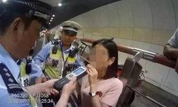ช็อกหนักมาก! สาวจีนเมาแล้วขับถูกเรียกตรวจ เพิ่งรู้ตัวกำลังตั้งครรภ์