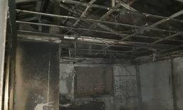 ไฟไหม้ระทึกตึก 4 ชั้น ภายในซอยรามคำแหง 60 ไร้เจ็บ