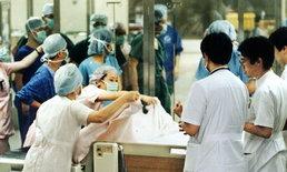 """หมอหญิงญี่ปุ่น เผย """"เข้าใจได้"""" เหตุผลที่ ม.แพทย์ กดคะแนนสอบเข้าของผู้หญิง"""