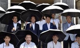 ผู้ชายพกร่มกันแดด เทรนด์ใหม่ในญี่ปุ่น หลังร้อนจัดจนเอาชนะความอาย