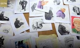 ชายจีนเก็บความทรงจำชีวิตแม่ก่อนลาลับ ผ่านรูปวาดฝีมือตัวเอง 200 ใบ