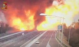 ตำรวจอิตาลีเผยคลิปโศกนาฏกรรม นาทีเพลิงนรกจากรถบรรทุกระเบิด (มีคลิป)