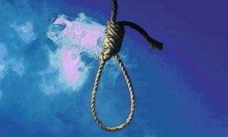หนุ่มทะเลาะกับเมีย กลุ้มจัดไลฟ์สดฆ่าตัวตาย คนดูเป็นพันแต่ไม่มีใครแจ้งเหตุ