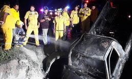 โศกนาฏกรรมปริศนา-กระบะพุ่งลงข้างทาง ไฟลุกเผาคนขับทั้งเป็น ไม่มีผู้เห็นเหตุการณ์