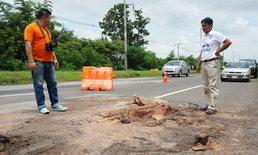 ชาวยโสธรร้อง! ถนนพังเป็นหลุมบ่อยาวกว่า 1 กิโลเมตร สัญจรลำบาก-เสี่ยงอุบัติเหตุ