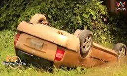 หึงโหด เห็นภรรยานั่งรถกับชายอื่น ขับไล่ชน 3 คันรวด-บาดเจ็บระนาว