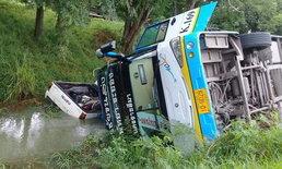 ระทึก! รถทัวร์ขนผู้โดยสารเต็มคัน เจอกระบะซิ่งแซงไม่พ้นเสยท้ายพลิกคว่ำตกคูน้ำ รอดปาฏิหาริย์