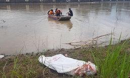 หนุ่มหนีหมายจับ ย้อนกลับมาไหว้แม่ ตำรวจไล่โดดแม่น้ำกลายเป็นศพ